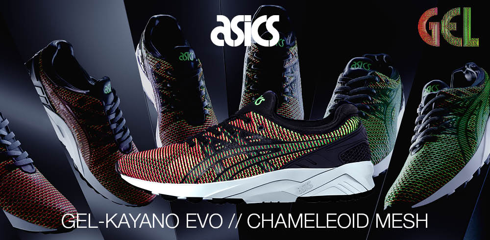 ASICS Chameleoid Pack